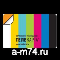 Смарт-карта доступа ТЕЛЕКАРТА HD