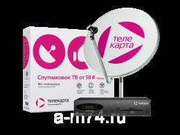 "Комплект ""Телекарта SD"" (EVO-01)"