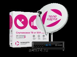 """Обмен """"Телекарта HD"""" (EVO 09 HD)"""