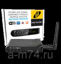 Ресивер эфирный LIT Combo DVB-T2/ DVB-C/ WiFi AC3