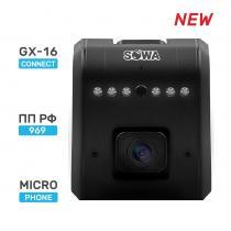 Двунаправленная автомобильная AHD видеокамера SOWA AHD 2 MP T281/120-23double