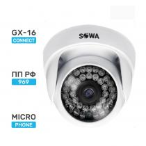 Сферическая антивандальная миниатюрная AHD видеокамера SOWA AHD 2 MP T221-15A