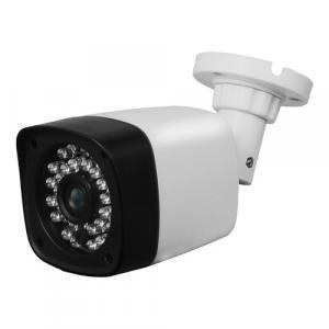 Видеокамера уличная AHD 1 Mp, MATRIX MT-CW720AHD20X