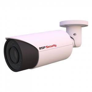 IP видеокамера Модель 0118 2MP-BUL-2.8-12, BSP Security