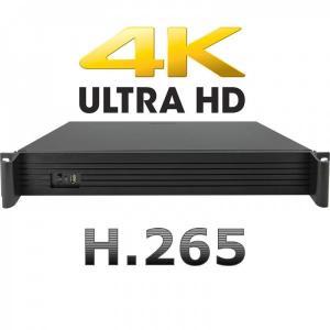 Цифровой видеорегистратор 36кан. Модель 0152 (BSP-NVR-3604-02) 4К Н.265, 4HDD 16Тб