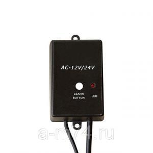 Универсальный одноканальный приемник AN-Motors, AR-1-500