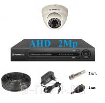 Готовый комплект видеонаблюдения на 1 AHD внутреннюю камеру 2Mp.