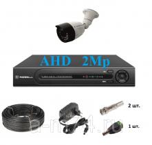 Готовый комплект видеонаблюдения на 1 AHD камеру 2Mp, уличной установки.
