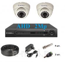 Готовый комплект видеонаблюдения на 2  AHD камеры 2Mp (для дома и офиса).