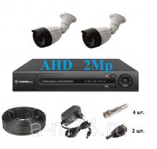 Готовый комплект видеонаблюдения на 2  AHD камеры 2Mp, уличной установки (для дачи).