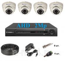Готовый комплект видеонаблюдения на 4 AHD камеры 2Mp.