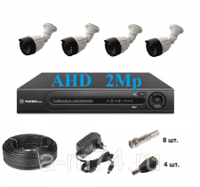 Готовый комплект видеонаблюдения на 4 AHD камеры 2Mp, уличной установки.