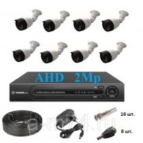 Готовый комплект видеонаблюдения на 8  AHD камер 2Mp, уличной установки.