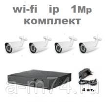 Комплект ip-видеонаблюдения Wi-Fi на 4 уличные камеры. TGK-104 Wi-Fi