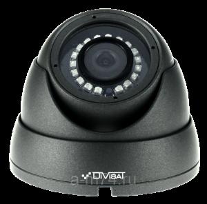Купольная антивандальная видеокамера 1Мр, CVBS / CVI / TVI / AHD, DiviSat DVC-D29