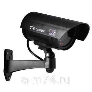 Муляж уличной видеокамеры