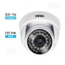 Сферическая антивандальная миниатюрная AHD видеокамера SOWA AHD 2 MP T221-15