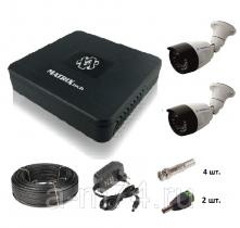Готовый комплект видеонаблюдения на 2  AHD камеры 1Мр, уличной установки (для дачи).