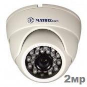 Купольная камера 2Мр AHD, MATRIX MT-DW1080AHD20X (2.8 mm)