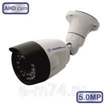 Видеокамера уличная  MATRIX MT-CW5.0AHD20K