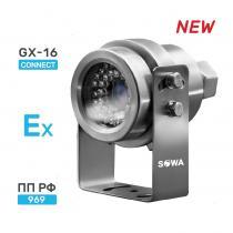 Цилиндрическая взрывозащищенная миниатюрная AHD видеокамера SOWA 1Ex d llB T3 Gb (T220-1Ex)