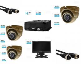 Комплект видеонаблюдения в автобус (сертификат соответствия ПП РФ 969)