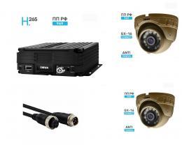 Комплект видеонаблюдения в автобус на 2 камеры SOWA (СЕРТИФИКАТ СООТВЕТСТВИЯ ПП РФ 969)